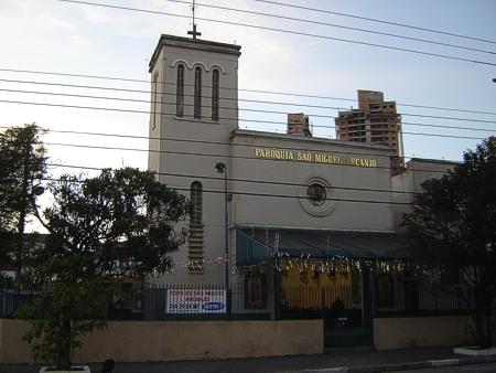 Paróquia São Miguel Arcanjo